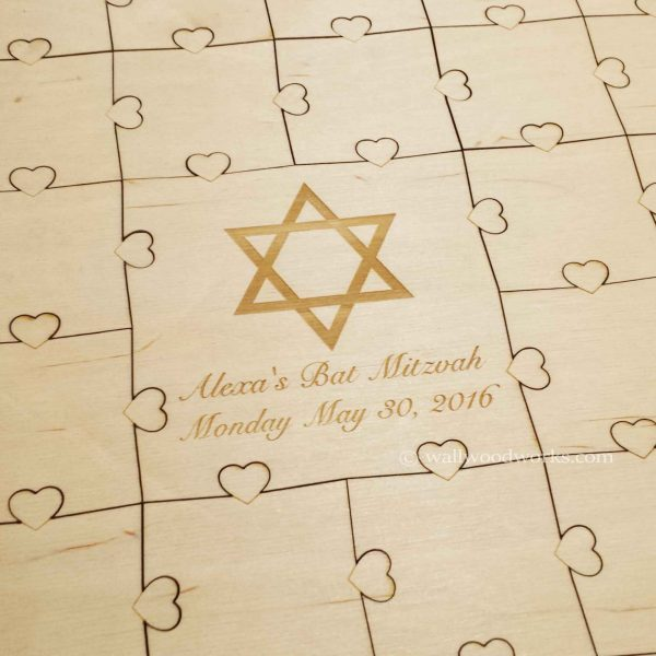 Star Of David Guest Book Puzzle